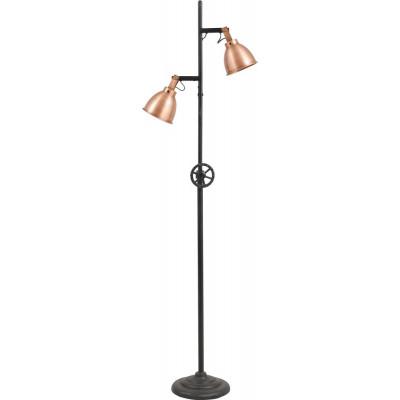 Skövde gulvlampe - Metall