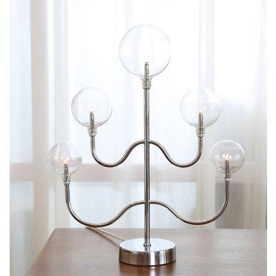 Globe Bordlampe H39 - Krom